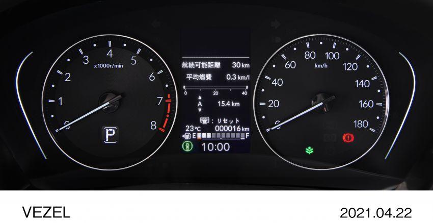 Honda HR-V 2022 rasmi dilancarkan di Jepun – bermula RM87k, pilihan enjin 1.5L NA dan hibrid e:HEV Image #1286284
