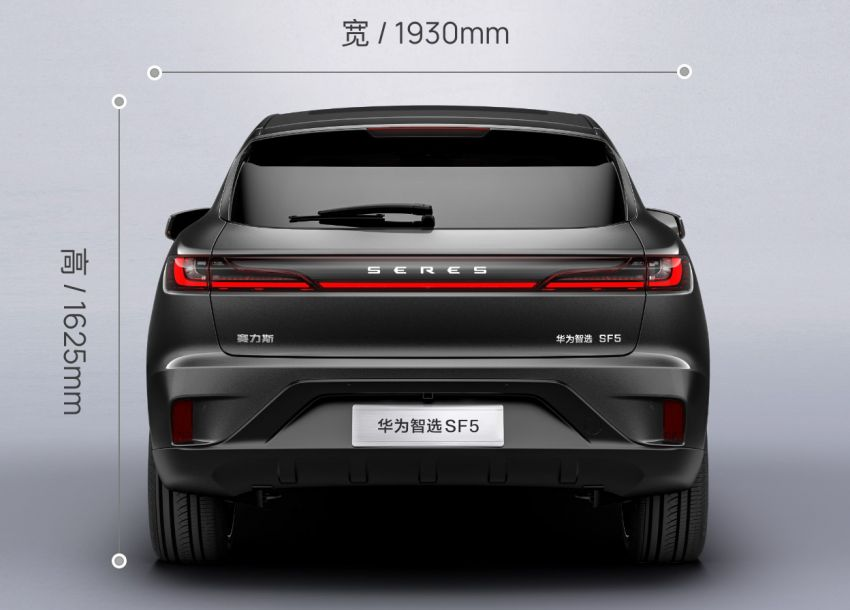 Huawei Seres SF5 debuts at Auto Shanghai – range-extended EV crossover with up to 1,000 km range Image #1284978
