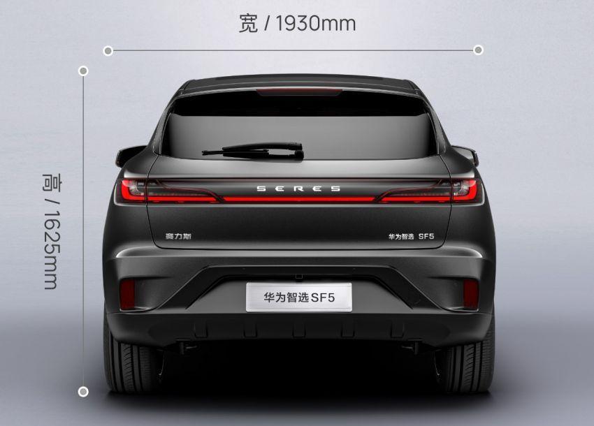 Huawei Seres SF5 diperkenalkan di Auto Shanghai — EV <em>range extender</em> dengan jarak hingga 1,000 km! Image #1285189