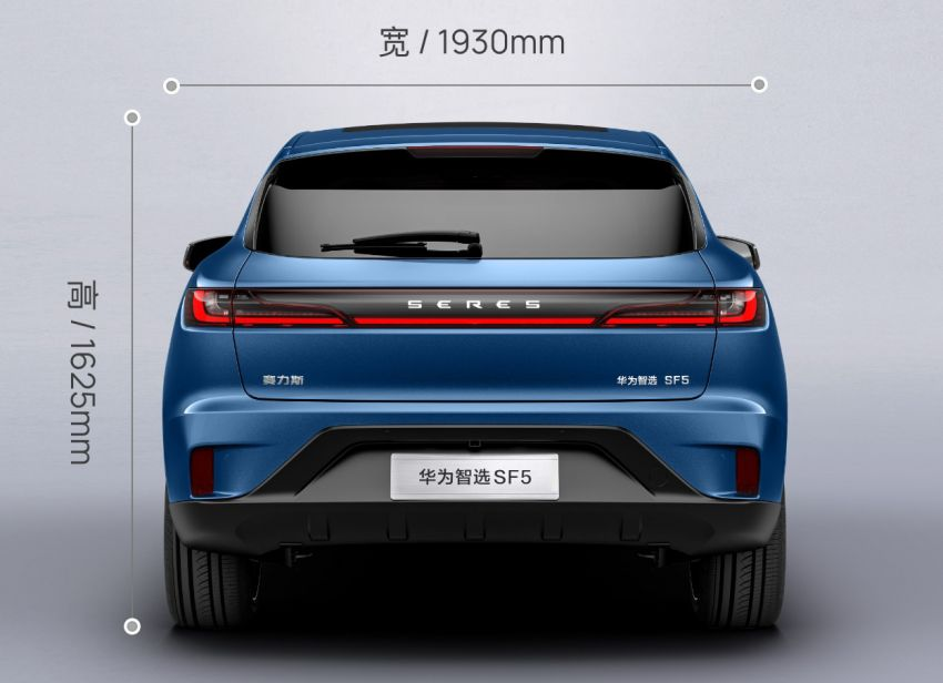 Huawei Seres SF5 debuts at Auto Shanghai – range-extended EV crossover with up to 1,000 km range Image #1284980