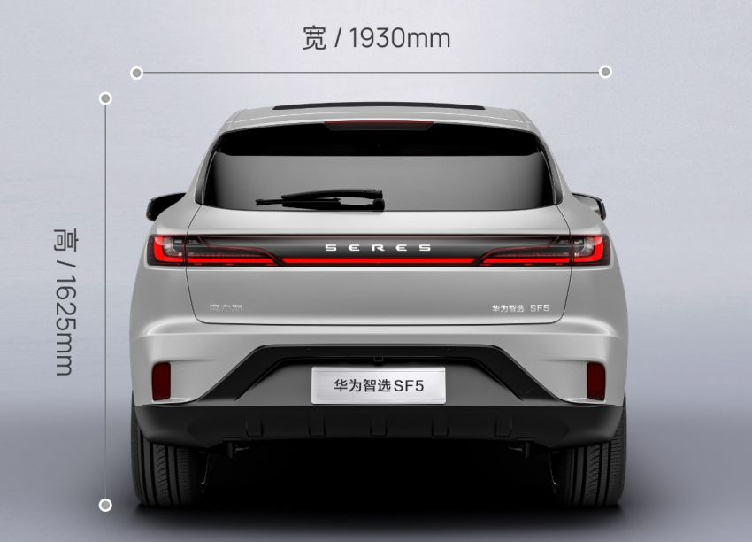Huawei Seres SF5 debuts at Auto Shanghai – range-extended EV crossover with up to 1,000 km range Image #1284982