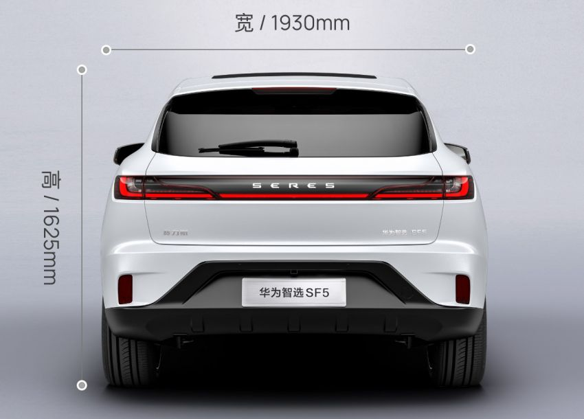 Huawei Seres SF5 debuts at Auto Shanghai – range-extended EV crossover with up to 1,000 km range Image #1284984