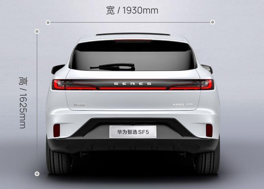 Huawei Seres SF5 diperkenalkan di Auto Shanghai — EV <em>range extender</em> dengan jarak hingga 1,000 km! Image #1285195