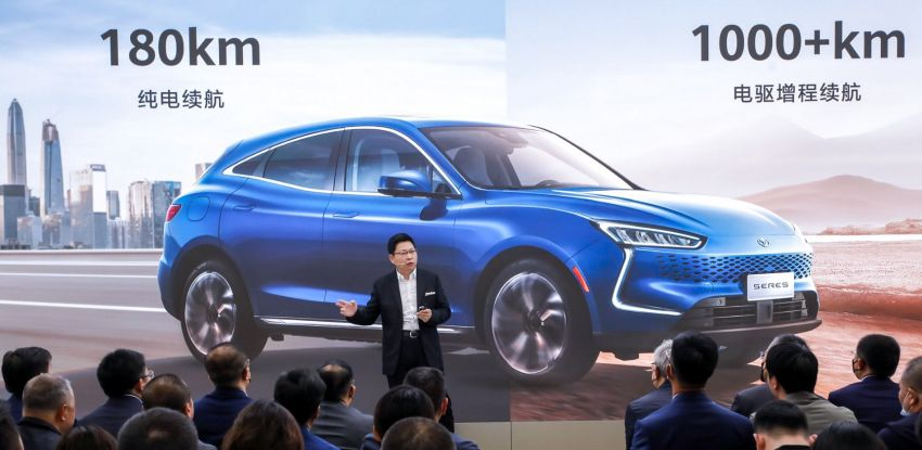 Huawei Seres SF5 debuts at Auto Shanghai – range-extended EV crossover with up to 1,000 km range Image #1284992