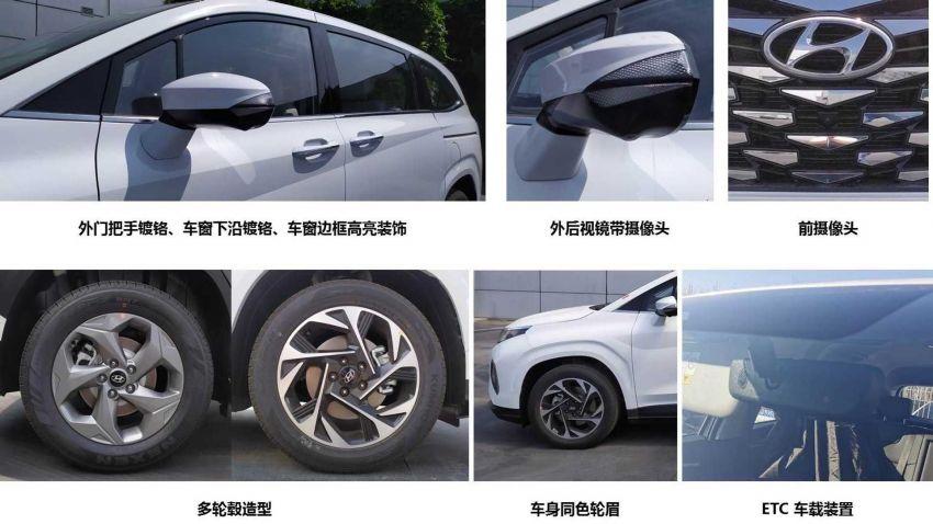 Hyundai Custo MPV leaked ahead of debut in China Image #1280263