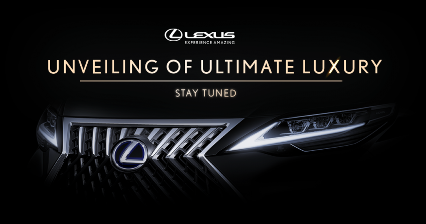 2021 Lexus LM – luxury four-seat MPV to be launched in Malaysia on April 15, Facebook livestream at 1 pm Image #1274111