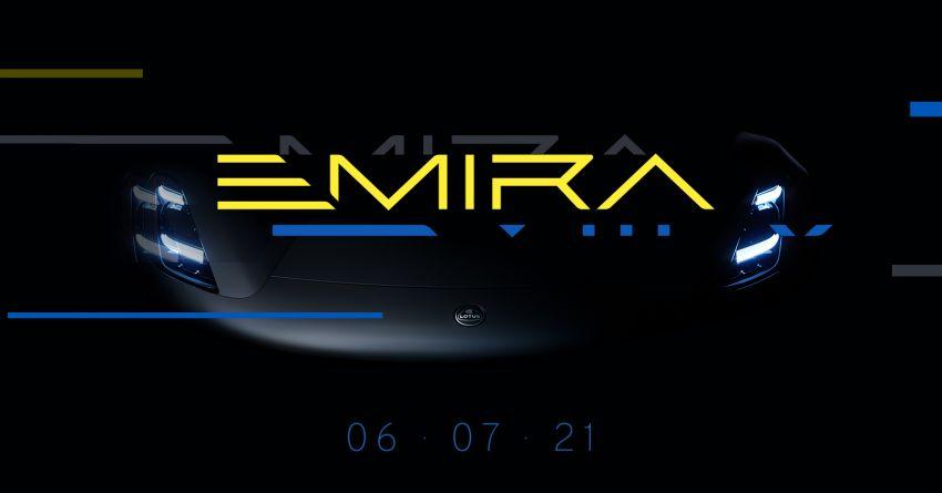 Lotus Emira teased – last pure petrol Lotus sports car, new extruded aluminium architecture, debuts July 6 Image #1288291
