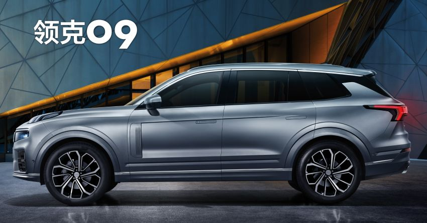 Lynk & Co 09 shown: large SUV based on Volvo's SPA Image #1284188