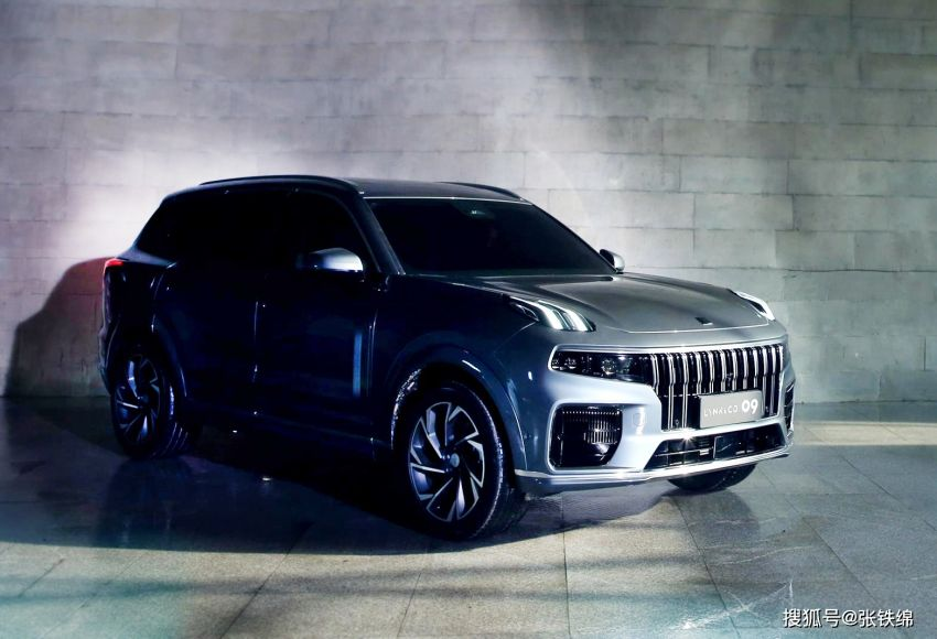 Lynk & Co 09 shown: large SUV based on Volvo's SPA Image #1284193