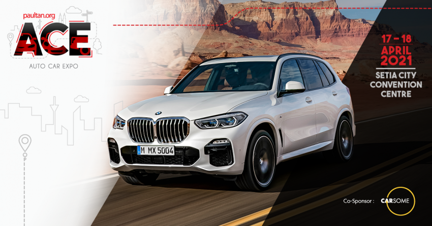 ACE 2021: Buy a BMW or MINI and stand to win a RM10,888 rebate; vouchers worth RM2,550 from us! Image #1279349