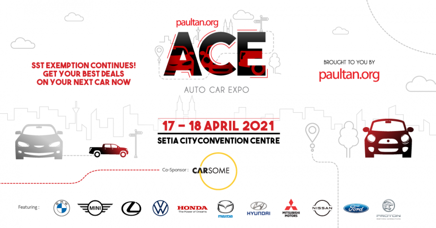 <em>paultan.org</em> ACE 2021 – Lexus joins in, vouchers now worth RM2,450, including RM650 for interior leather! Image #1273399