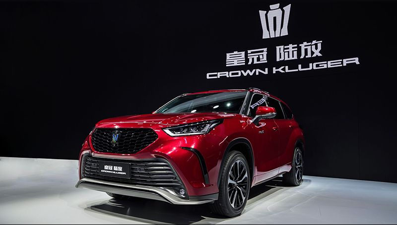 Toyota Crown Kluger debuts at Auto Shanghai 2021 – 2.5L hybrid powertrain with E-Four all-wheel-drive Image #1286610