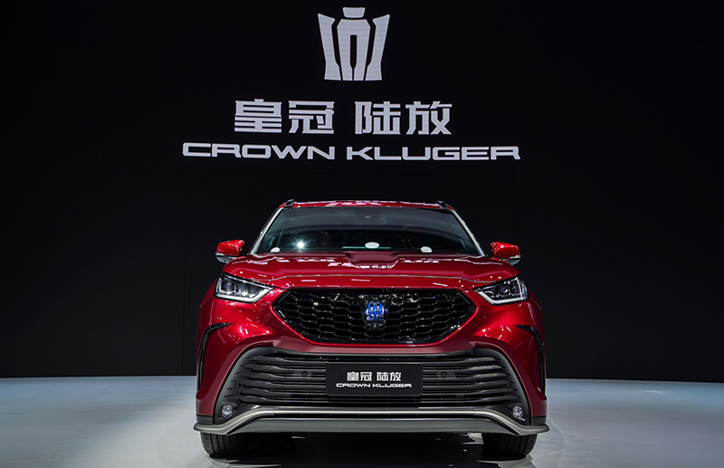 Toyota Crown Kluger debuts at Auto Shanghai 2021 – 2.5L hybrid powertrain with E-Four all-wheel-drive Image #1286609