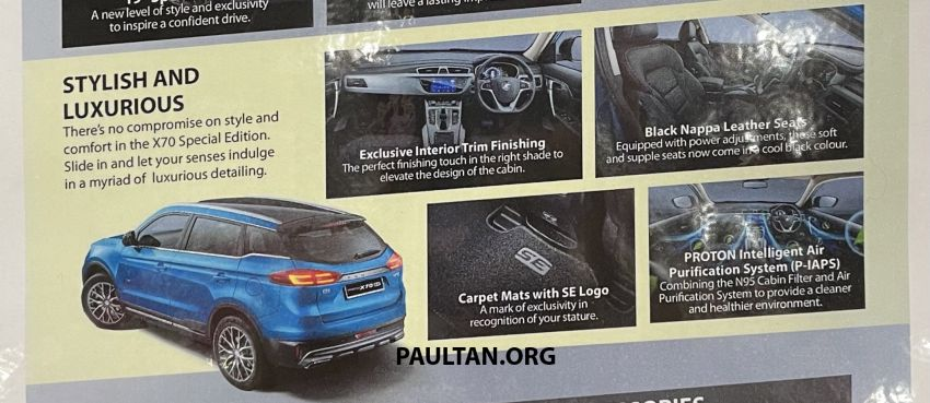 2021 Proton X70 SE coming soon – 2-tone Ocean Blue colour, exclusive 19-inch wheels, black Nappa leather Image #1296214