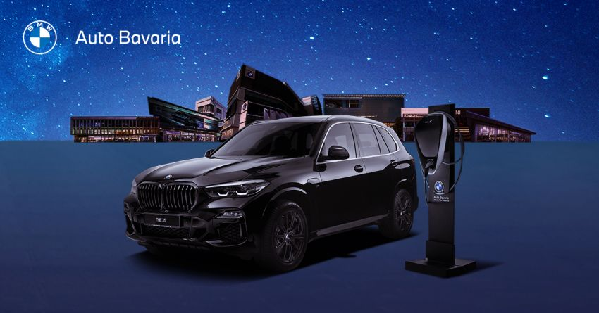AD: Auto Bavaria announces limited-edition BMW X5 xDrive 45e with M Performance parts – just 30 units Image #1296921