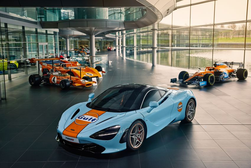 McLaren 720S gets Gulf livery to celebrate partnership Image #1294739
