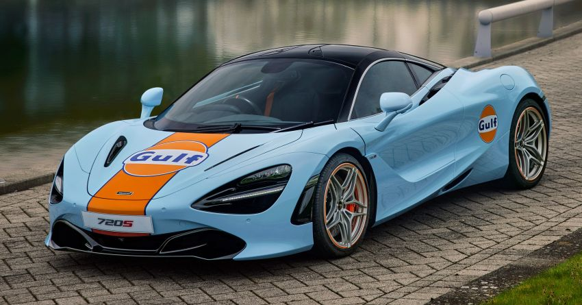 McLaren 720S gets Gulf livery to celebrate partnership Image #1294740