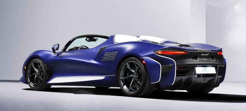 McLaren Elva gets a windscreen, but no roof, windows Image #1299577