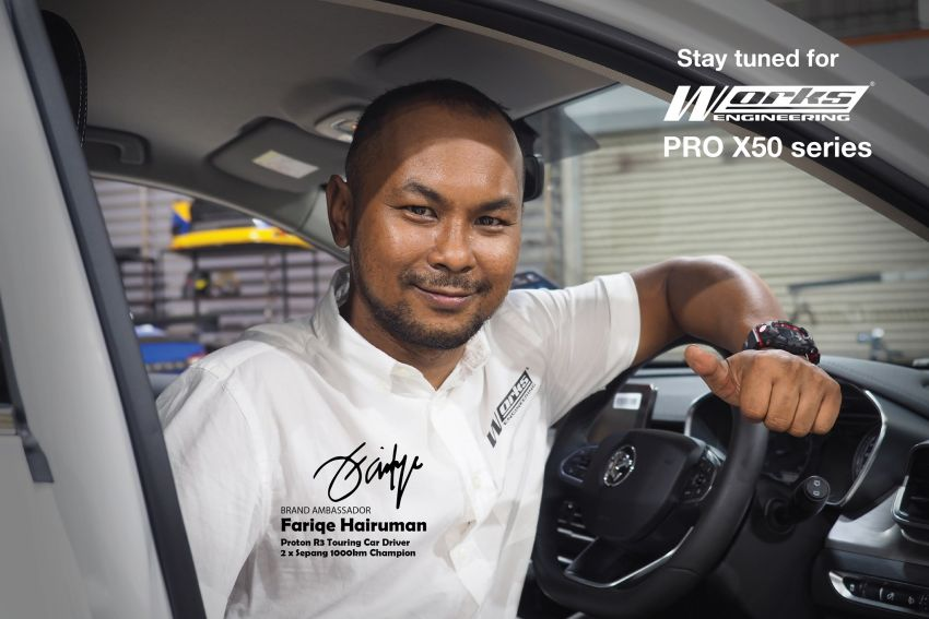 Works Engineering to develop parts for Proton X50, appoints S1K winner Fariqe Hairuman as ambassador Image #1294577