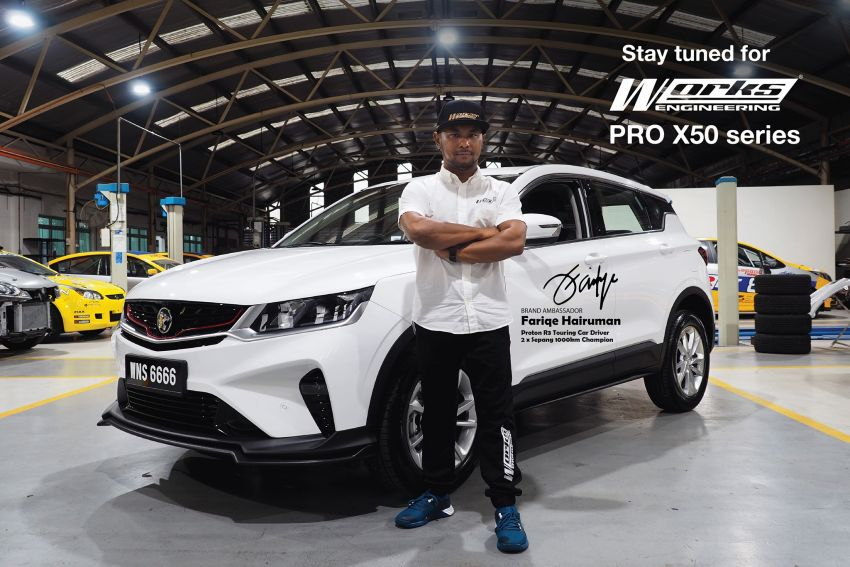 Works Engineering to develop parts for Proton X50, appoints S1K winner Fariqe Hairuman as ambassador Image #1294576