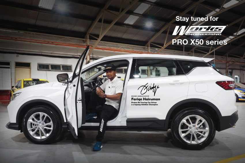 Works Engineering to develop parts for Proton X50, appoints S1K winner Fariqe Hairuman as ambassador Image #1294575