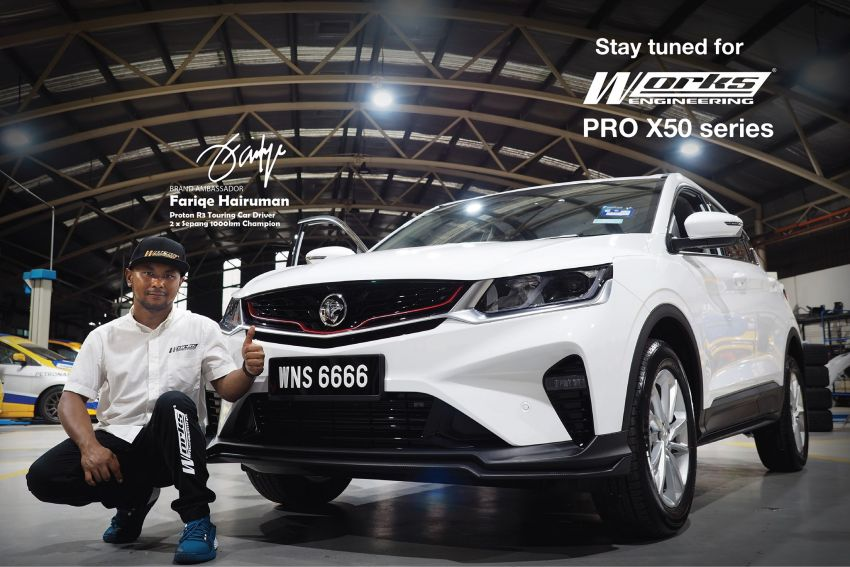 Works Engineering to develop parts for Proton X50, appoints S1K winner Fariqe Hairuman as ambassador Image #1294574