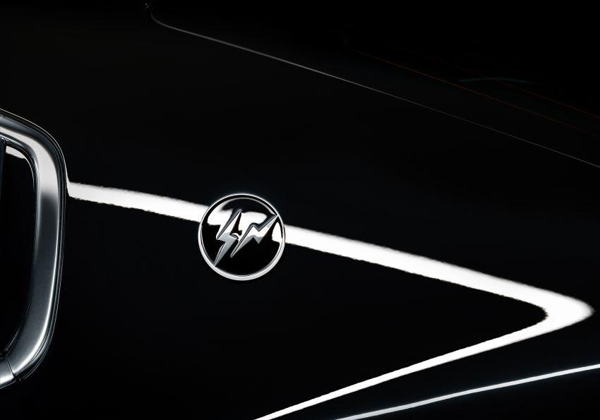 Maserati Ghibli Fragment 2021 diperkenalkan di Jepun Image #1312421