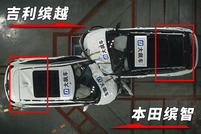Geely Binyue (Proton X50) vs Honda HR-V crash test Image #1307234