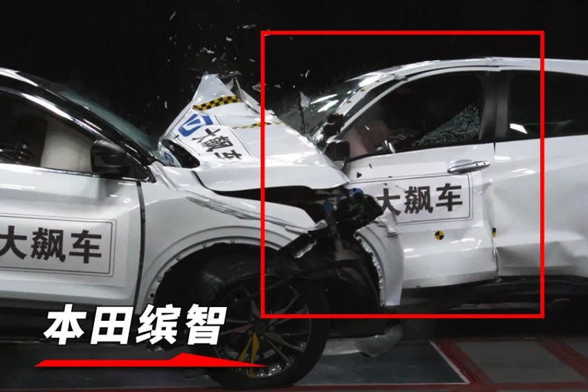 Geely Binyue (Proton X50) vs Honda HR-V crash test Image #1307242