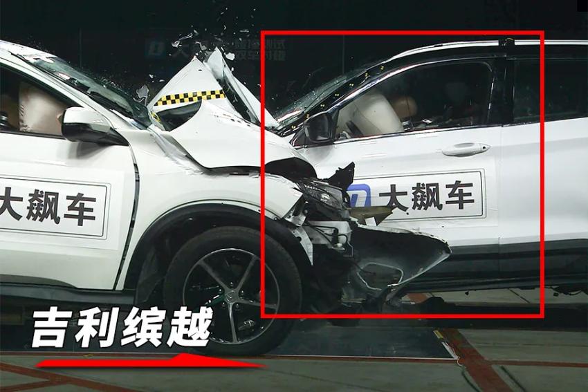 Geely Binyue (Proton X50) vs Honda HR-V crash test Image #1307253