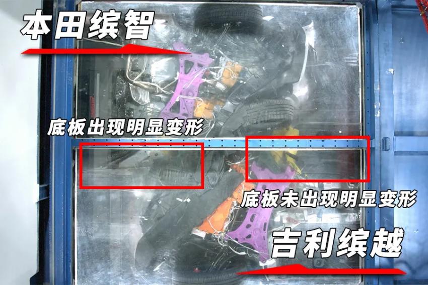 Geely Binyue (Proton X50) vs Honda HR-V crash test Image #1307262