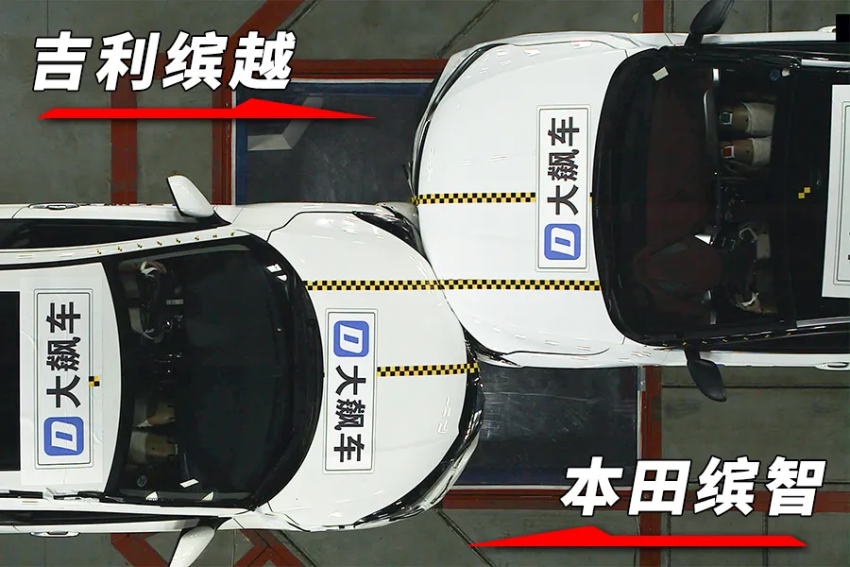 Geely Binyue (Proton X50) vs Honda HR-V crash test Image #1307233