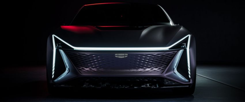 Geely Vision Starburst concept, a new design direction Image #1304529