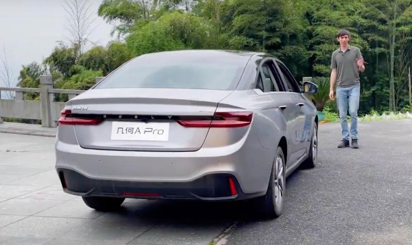 VIDEO: Geometry A Pro – sedan elektrik Geely yang dipertingkat dengan kuasa 201 hp, jarak gerak 600 km Image #1312780