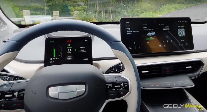 VIDEO: Geometry A Pro – Geely's improved sedan EV has more power/torque, 70 kWh batt for 600 km range Image #1312685