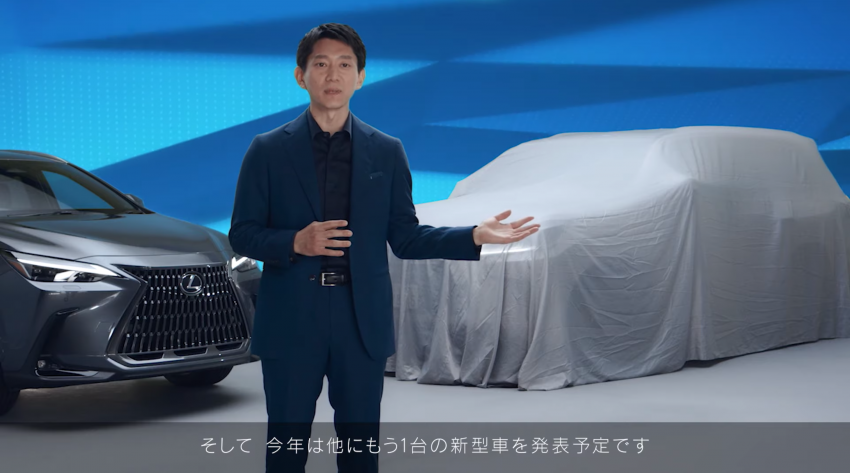 Lexus promises one more new model debut in 2021, dedicated EV model next year – new LX coming soon? Image #1306773