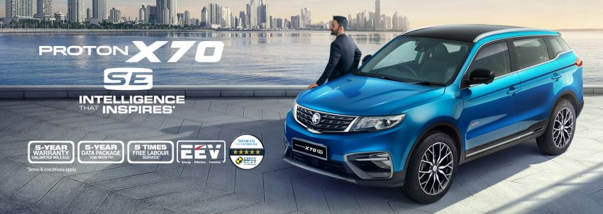 2021 Proton X70 SE launched in Malaysia – limited to 2,000 units; priced RM3,700 more at RM116,800 Image #1321910
