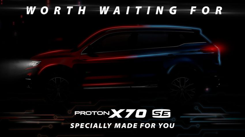 2021 Proton X70 SE to be launched in M'sia on July 22 Image #1320986