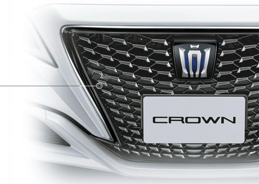 Toyota Crown 2021 edisi terhad diperkenalkan di Jepun Image #1317441