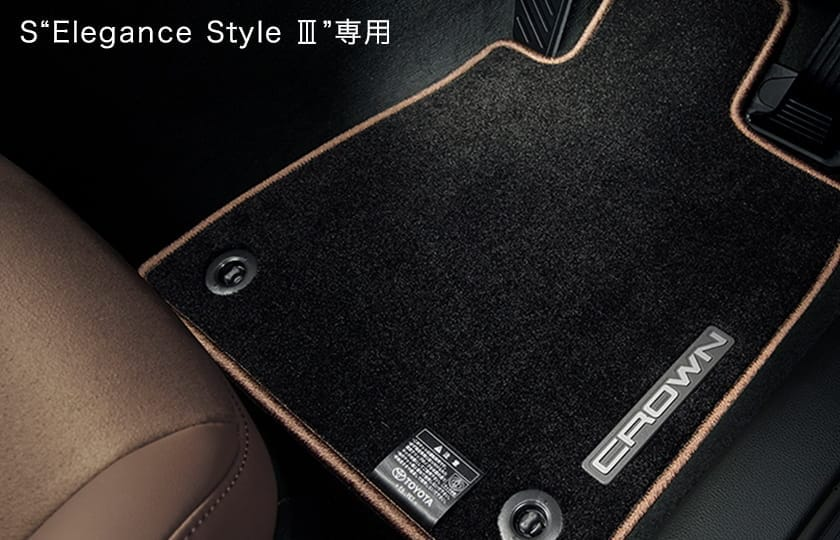 2021 Toyota Crown limited editions offered for the Japanese market – RS Limited II and Elegance Style III Image #1317204