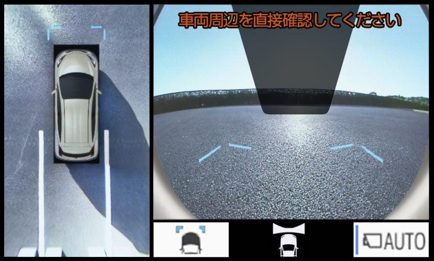2021 Toyota Prius c revealed – TNGA-B platform, 1.5L Dynamic Force 3-cylinder, new bipolar NiMH battery Image #1320676