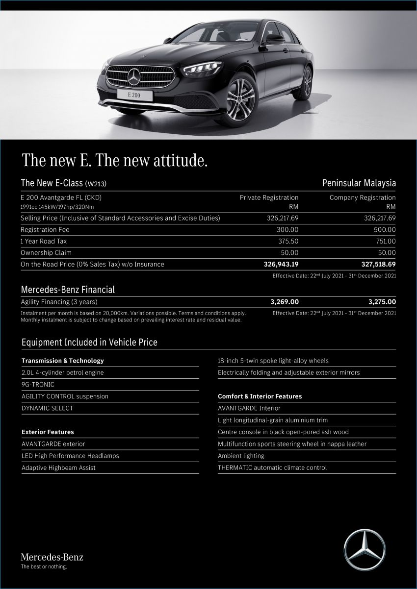 2021 Mercedes-Benz E-Class facelift launched in Malaysia – E200 and E300 variants; from RM327k Image #1324533