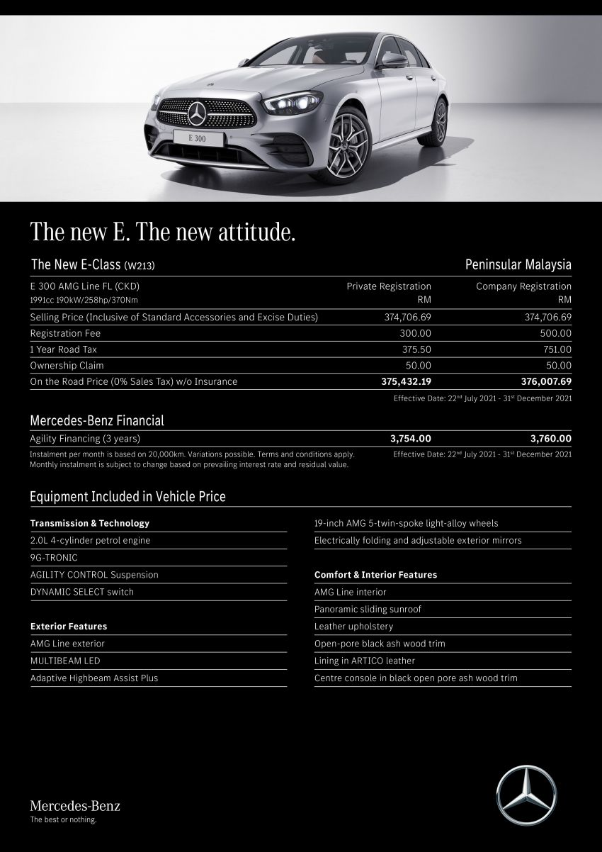 2021 Mercedes-Benz E-Class facelift launched in Malaysia – E200 and E300 variants; from RM327k Image #1324566