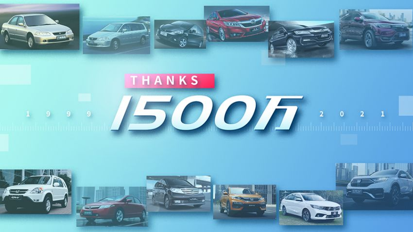 Honda hits 15 million-unit sales mark in China after just 22 years and six months – fastest of any region Image #1318331