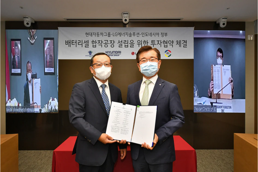 Hyundai and LG form new JV to build a battery plant in Indonesia – RM4.6 bil investment; operational in 2024 Image #1324786