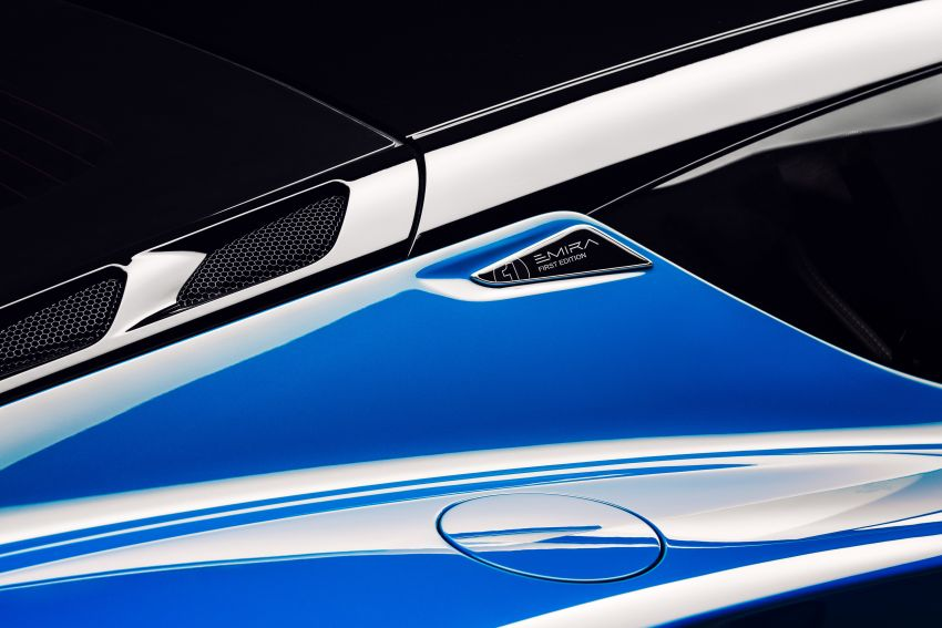 Lotus Emira diperkenal – tawar enjin 2.0L dan DCT dari Mercedes-AMG A 45, 3.5L V6 Toyota manual & auto Image #1316085
