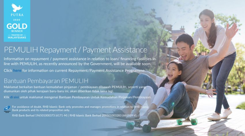 2021 RHB Pemulih moratorium for car loans – 6-month deferment or 50% reduction; customised plans offered Image #1316259