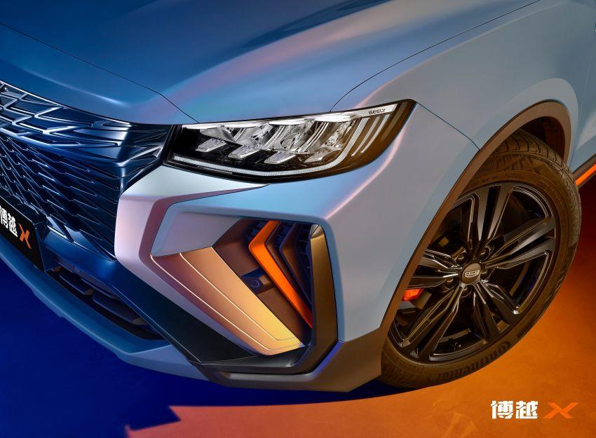 Geely Boyue X didedahkan di China – tampil dengan rekaan Energy Storm untuk golongan lebih muda Image #1337517