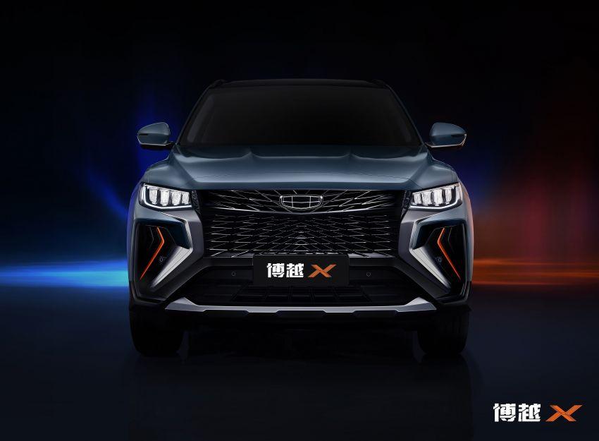 Geely Boyue X didedahkan di China – tampil dengan rekaan Energy Storm untuk golongan lebih muda Image #1337519