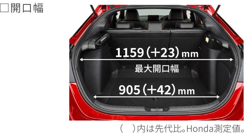 Honda Civic gen. ke-11 pasaran Jepun diperincikan – hanya hatchback, 1.5L Turbo, ada manual 6-kelajuan Image #1327804